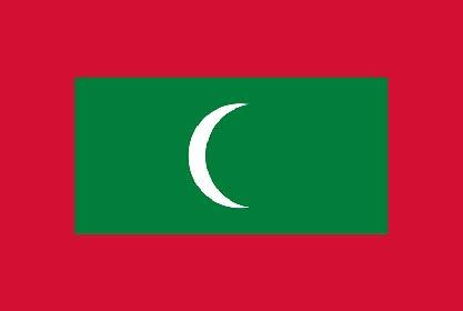 Travel_Update_Maldives