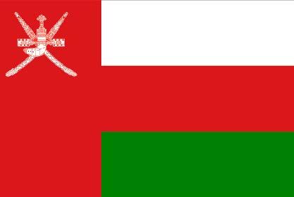 Flags_Oman